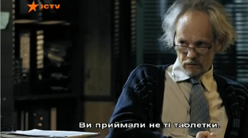 актер Жан Селезенев, сериал