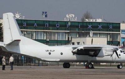 Запорожский аэропорт работает в штатном режиме