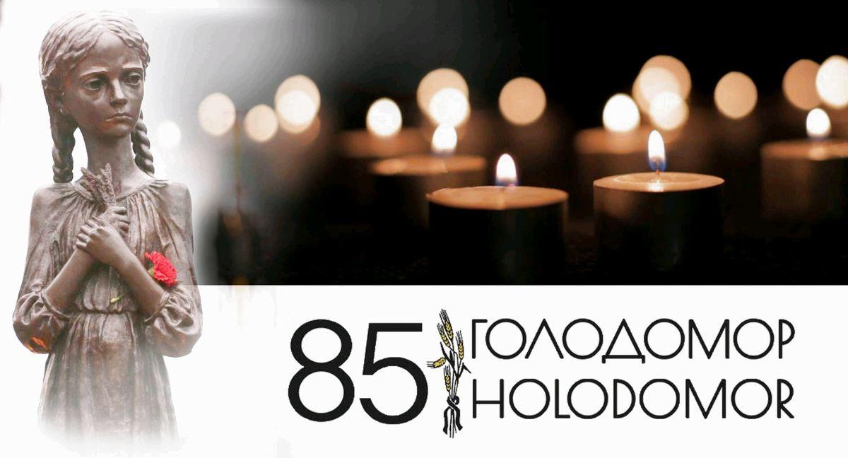 """Запорожцев призывают присоединиться ко всеукраинской акции """"Зажги свечу"""""""