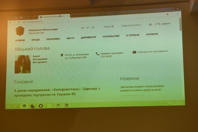 сайты отраслей гуманитарной сферы Запорожья