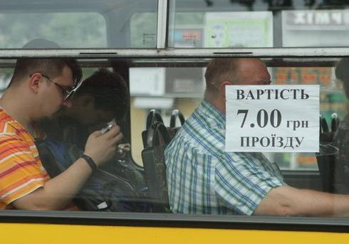 Запорожцы оспаривают подорожание проезда: на время рассмотрения дела суд может вернуть старые тарифы