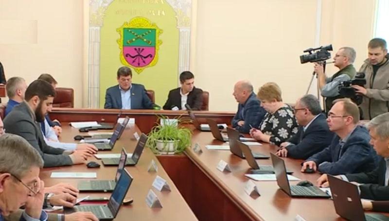 Засідання виконкому Запорізької міської ради: які питання обговорювались?