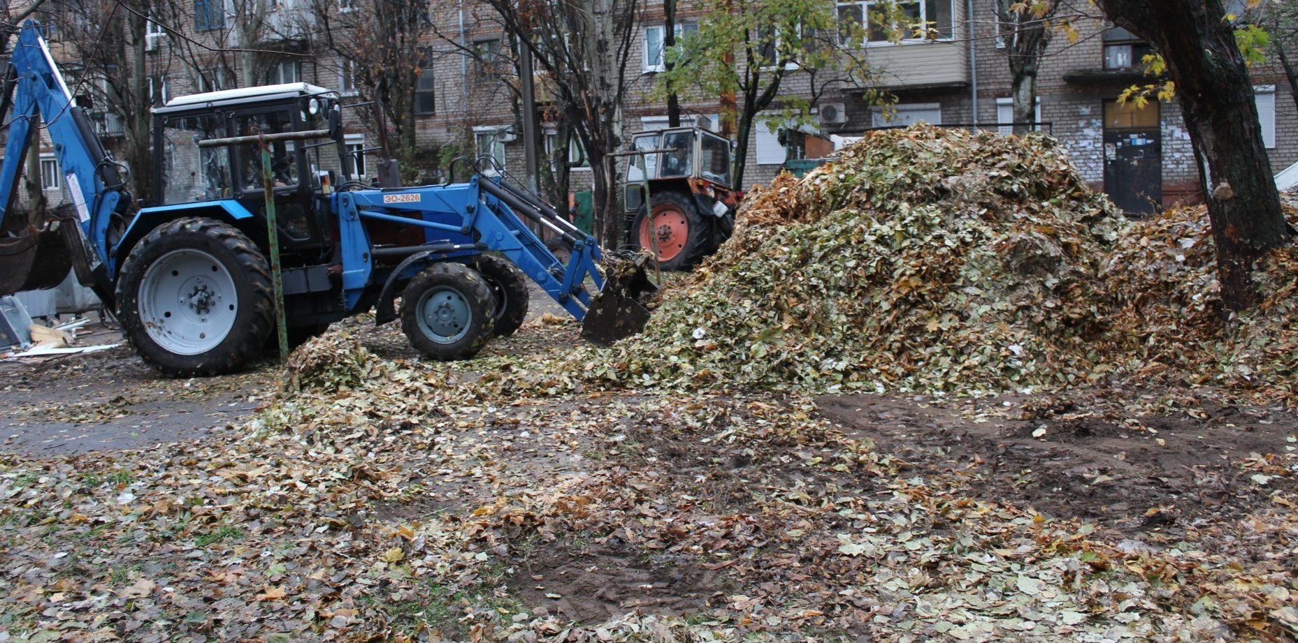 Из запорожских дворов вывозят тонны опавших листьев – Индустриалка