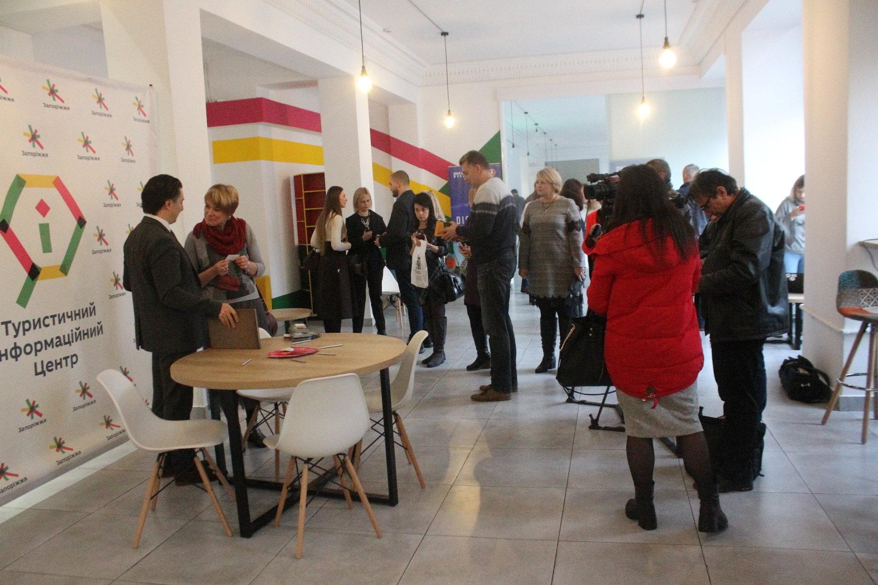 Как в Запорожье прошел второй день Туристического бизнес-форума, – ФОТОРЕПОРТАЖ