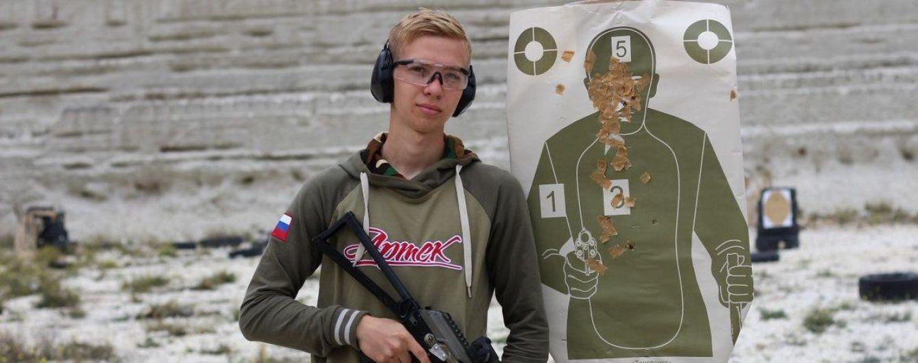 Керченского стрелка тайно кремировали и похоронили под чужим именем