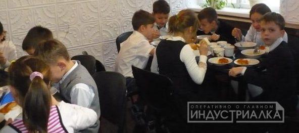 Кого будут кормить бесплатно в запорожских школах – Индустриалка