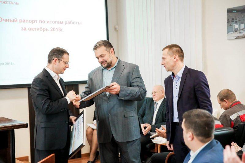 Тарас Калита вручил сертификат качества генеральному директору «Запорожстали» Ростиславу Шурме