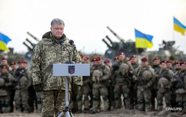 """""""Лайфхаки сознательного украинца"""": что означает военное положение в Украине"""