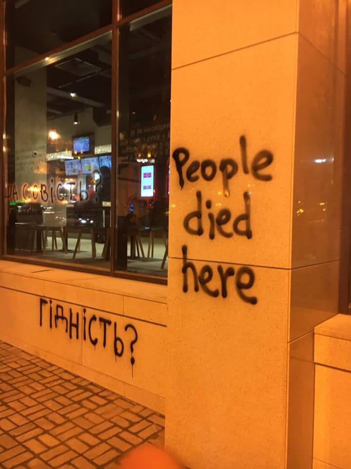 Между С14 и полицией произошли столкновения из-за открытия кафе в Доме профсоюзов (Фото, видео)