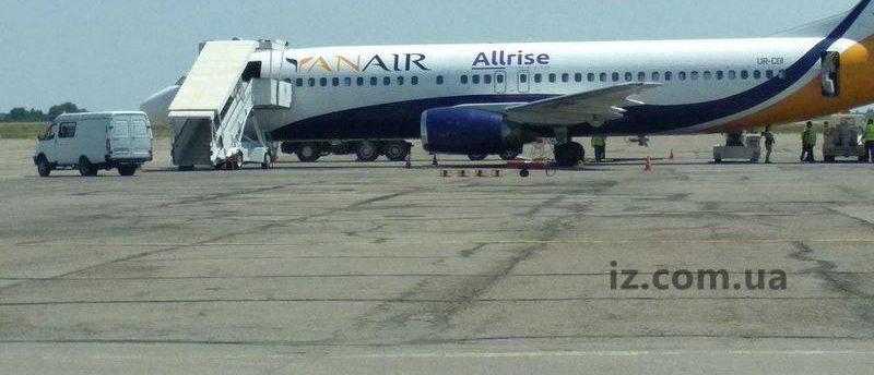 Место под новый аэропорт для Днепра и Запорожья еще не нашли – Индустриалка