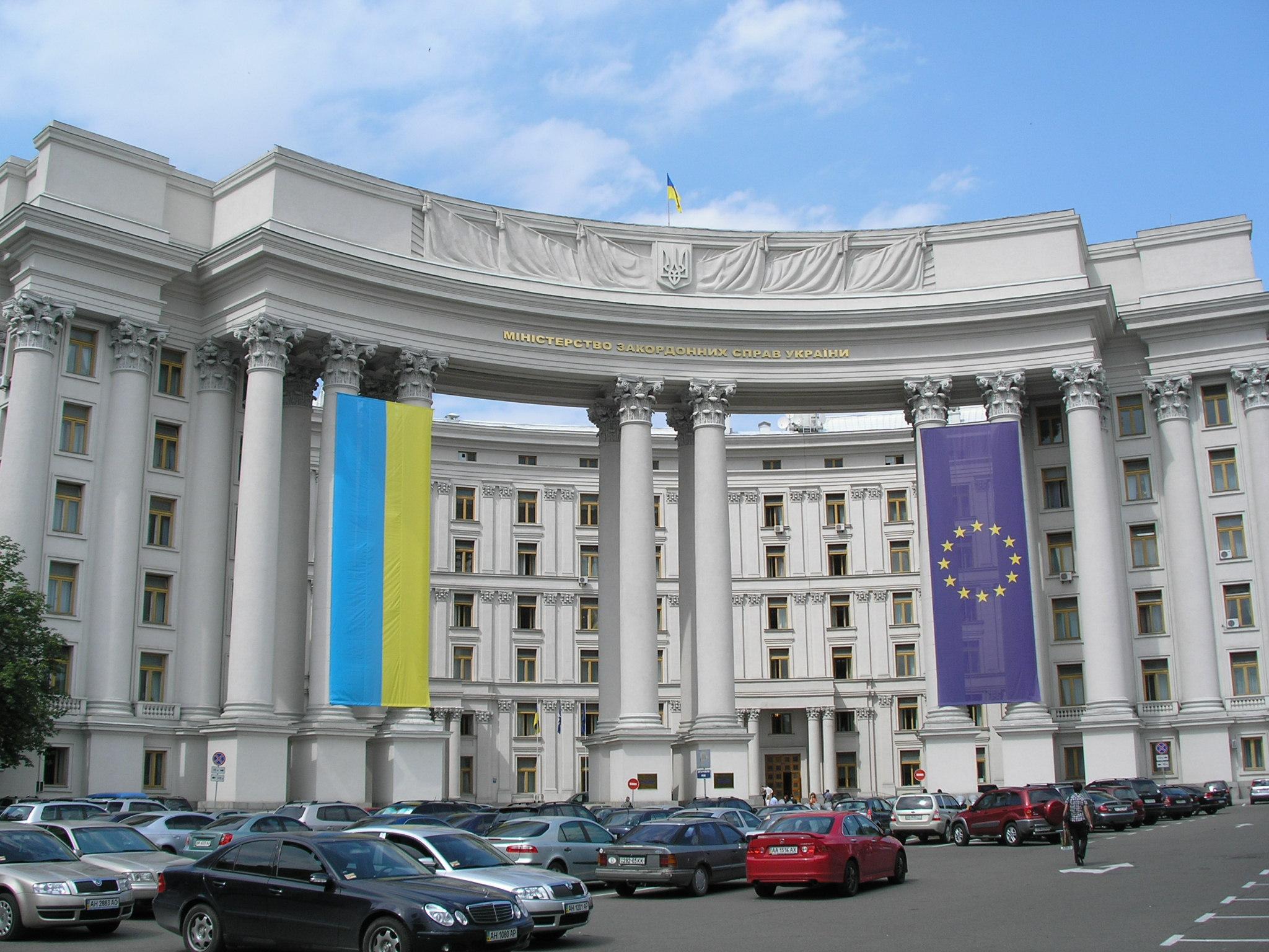 МИД объяснил, расторгнут ли дипломатические отношения с Россией