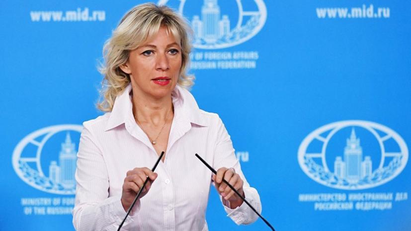 МИД России грозится оккупацией Киева и Львова