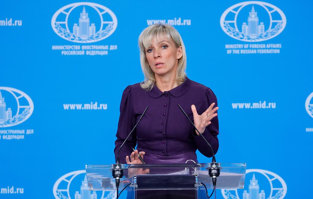 МИД РФ представило свою версию о введении военного положения в Украине