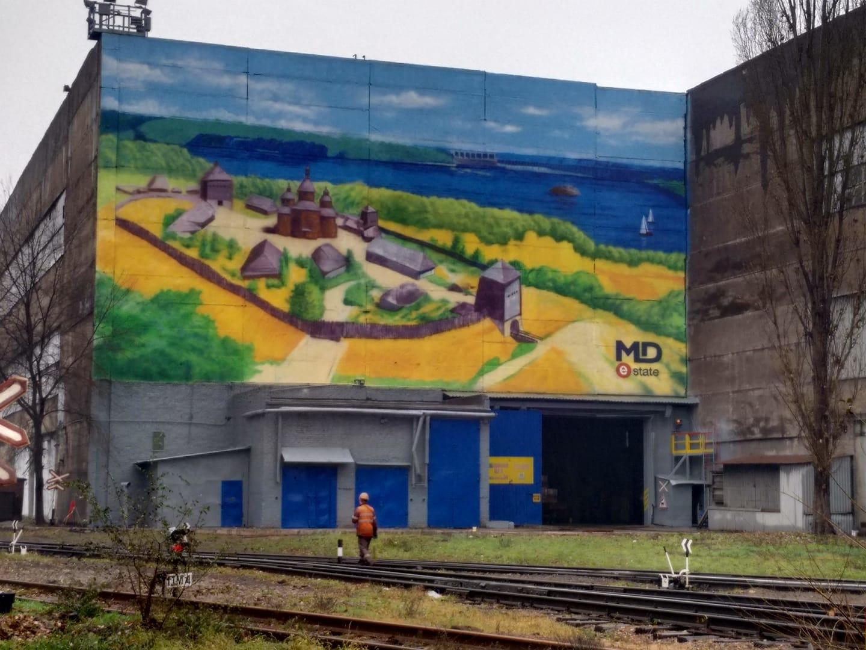 На запорожском заводе появился огромный мурал - фото – Индустриалка