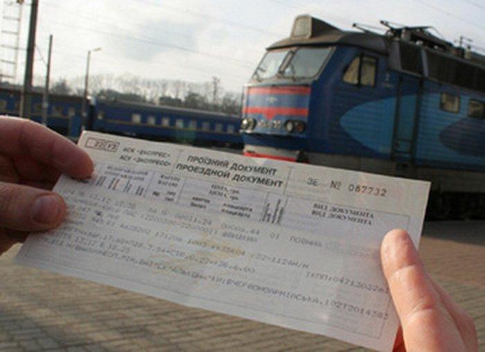 На зимние праздники нельзя будет вернуть билеты на поезд онлайн