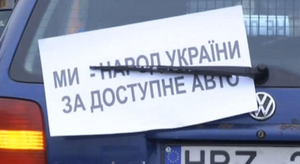"""На Ривненщине """"евробляхеры"""" подрались с полицейскими: кто виноват"""