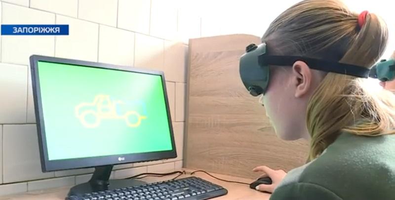 Нове обладнання з'явилось у Запорізькій міській багатопрофільній дитячій лікарні №5