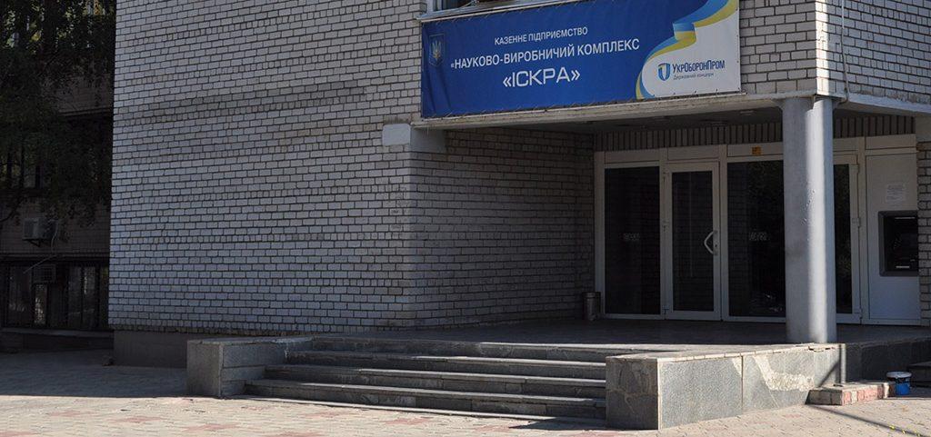 Оборонный завод в Запорожье перешел на усиленный режим работы – Индустриалка