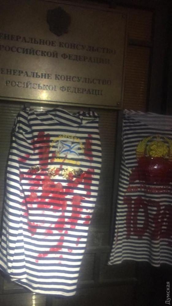 Окровавленные тельняшки, шины и кораблики: по всей Украине пикетируют консульства РФ (Фото, видео)