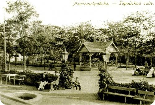 Городской сад на Гоголевской улице