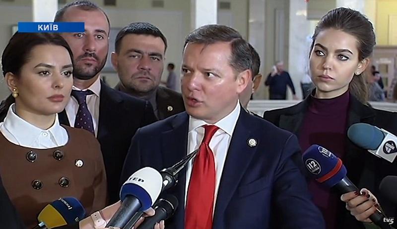 Олег Ляшко: бюджет повинен працювати на збільшення добробуту кожної української сім'ї, а не на МВФ