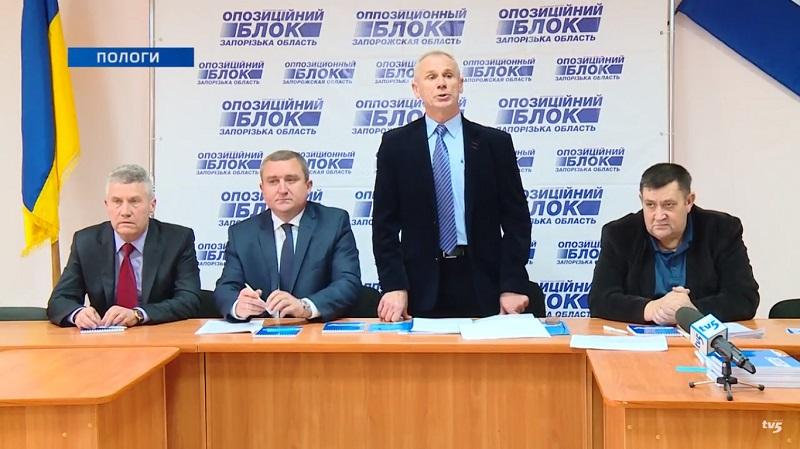 """""""Опозиційний блок"""" йде на вибори депутатів Пологівської територіальної громади"""