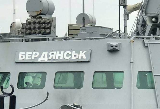 Опубликован список пленных украинских моряков