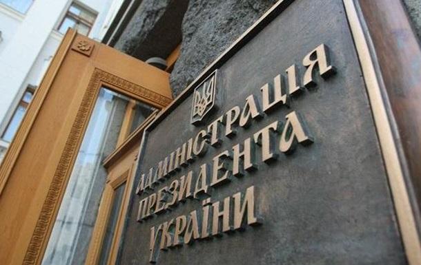Опубликован Указ Президента о введении военного положения в Украине