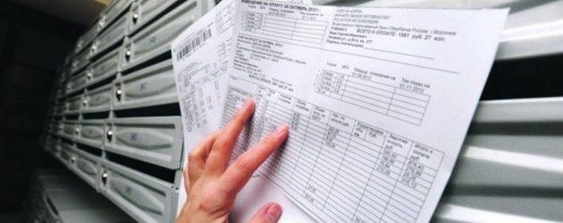 Переплату за тепло будут брать с управляющих компаний – мэр Запорожья