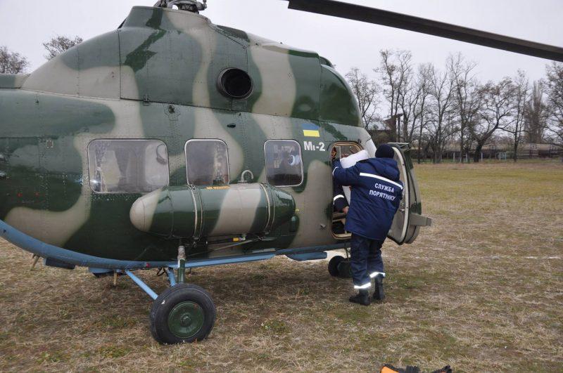 Под Запорожьем спасатели пустили в дело вертолет – Индустриалка