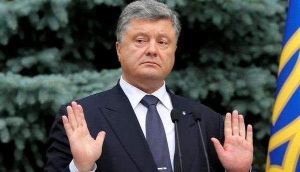 Порошенко предлагает Раде ввести военное положение на 30 дней