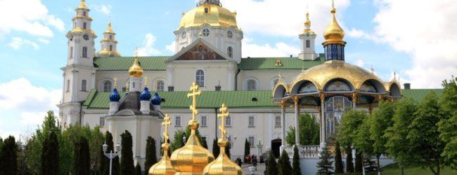 Представители Почаевской лавры осудили решение Минюста