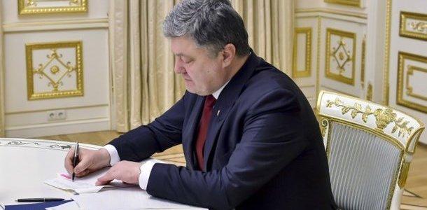 Президент наградил директора завода и ректора университета в Запорожской области