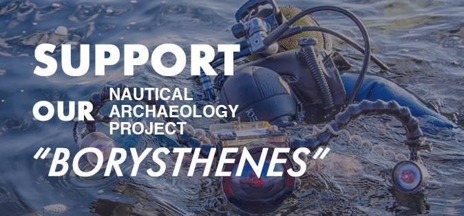 """""""Проект Борисфен"""": запорожские археологи готовятся к уникальной экспедиции (Видео)"""