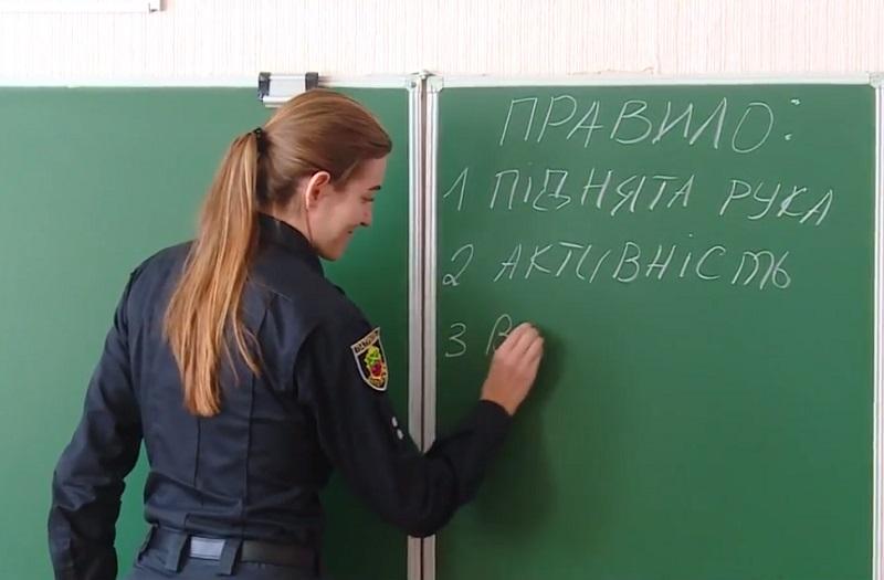 Проект «Шкільний офіцер поліції» стартував у Запоріжжі