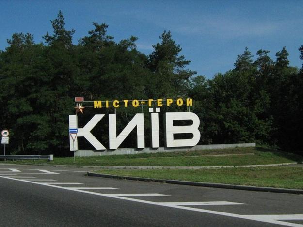 Пропавшего почти неделю назад подростка из Запорожской области нашли в Киеве