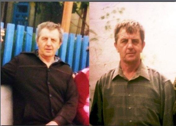 Пропавший пенсионер Александр Ильин. Фото: 061