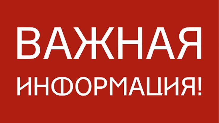 Пропускные пункты на Донбассе переходят на сокращенный график работы