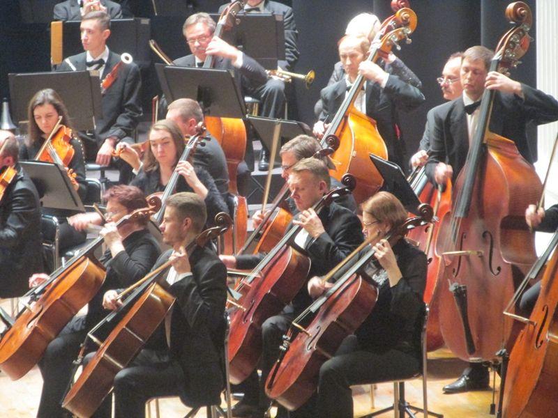 Национальный оркестр