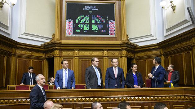 Рада приняла закон о бюджете-2019