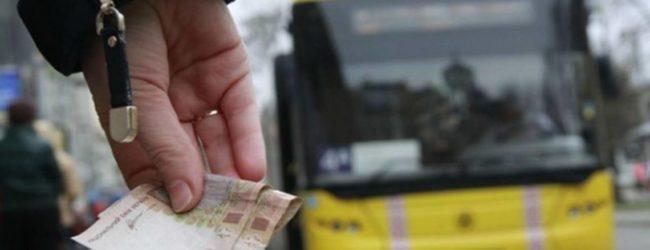 Решение о повышении стоимости проезда в Запорожье будут оспаривать в суде