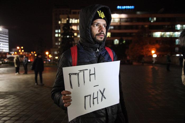 «Росія — пірат»: запорожцы вышли на акцию по поводу конфликта в Керченском проливе, - ФОТО