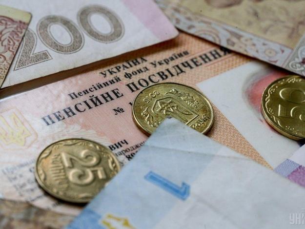 С декабря в Украине повысят минимальные пенсии