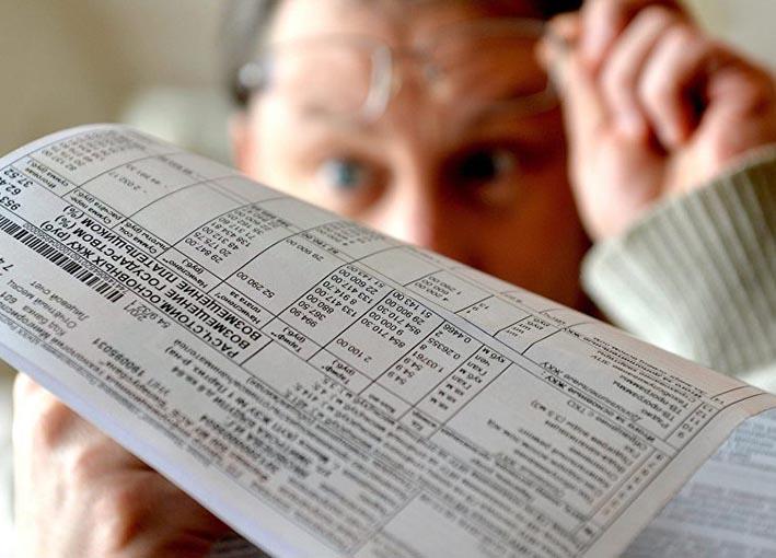 С нового субсидии будут перечислять на другие счета – Индустриалка
