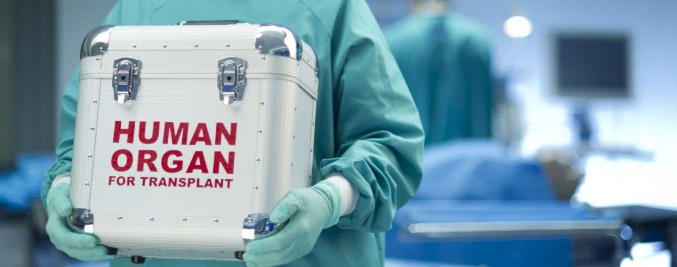 С чужим органом в теле: как живут запорожцы после трансплантации – Индустриалка