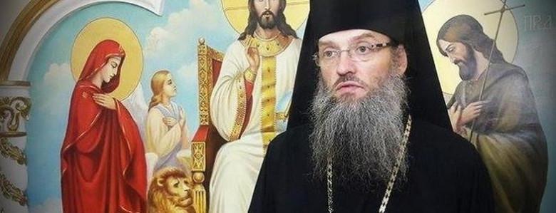 СБУ вызвала митрополита Луку