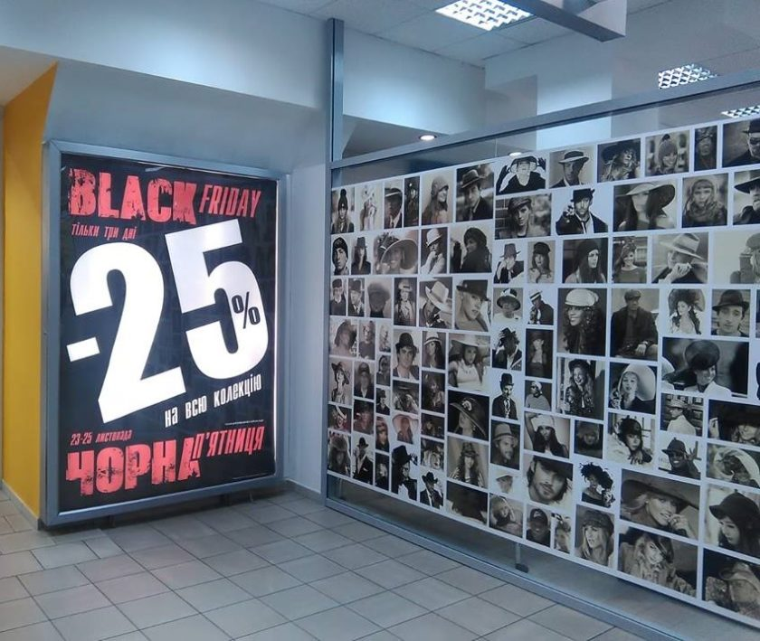 Сметали технику и духи: как прошла «Черная пятница» в Запорожье (ФОТОРЕПОРТАЖ)