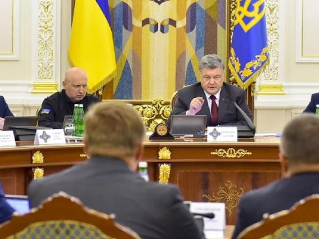 СНБО поддержал решение о введение военного положения в Украине