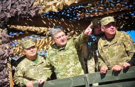 СНБО предлагает президенту ввести военное положение