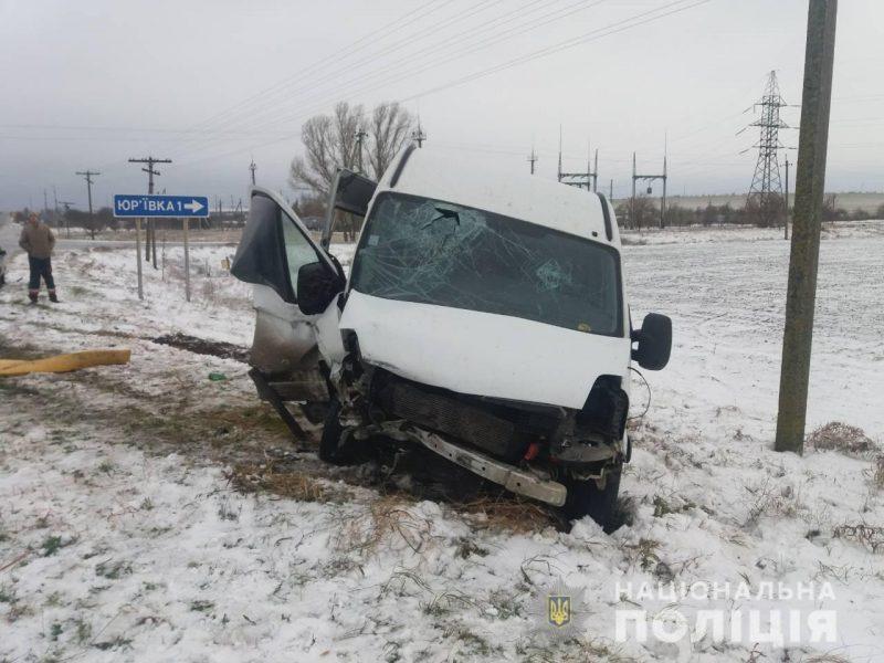 авария произошла на запорожской трассе